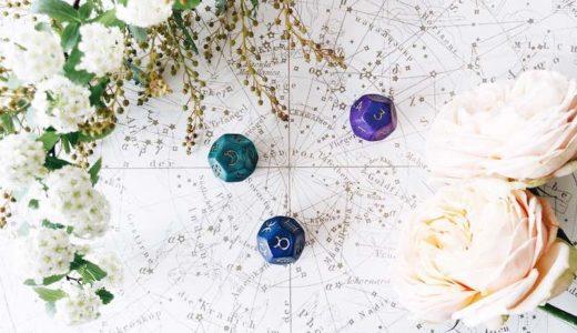 西洋占星術を勉強したとして、どのくらいでプロの占い師になれるのか?